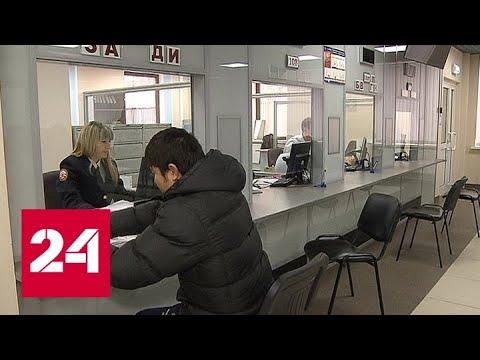 В связи с пандемией COVID-19 мигрантам в России разрешено работать без документов - Россия 24