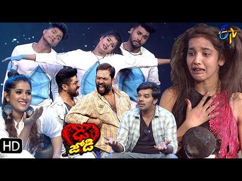 Dhee Jodi | 5th June 2019    | Full Episode | ETV Telugu