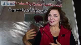 بالفيديو : الفنانة عزة لبيب : استضافنا مدرسة الوعي الاثري للمكفوفين في المسرح القومي للطفل
