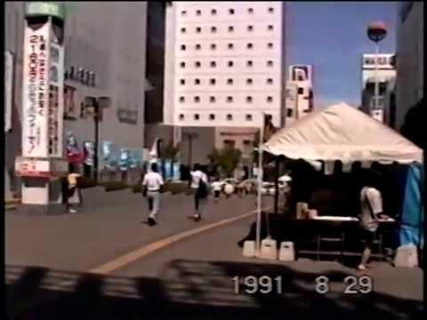 1991年8月 北海道旭川市内の懐かしい風景③ 旭川駅前 ▶2:24