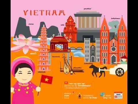 กลุ่มประเทศอาเซียน เวียดนาม Vietnam ปฏิทินตั้งโต๊ะและไดอารี ปี 2558