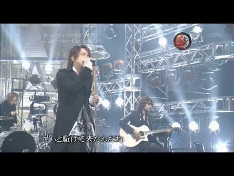L'arc~en~ciel Bless  HD 720p