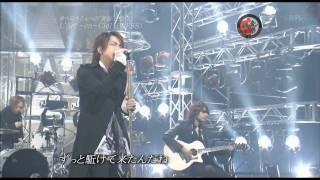 Gambar cover L'arc~en~ciel Bless  HD 720p
