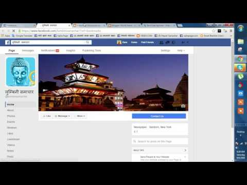 Adsense in Nepal ( how to post blogsopt post on facebook fan