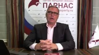 Время диалога. Михаил Касьянов, 13 октября