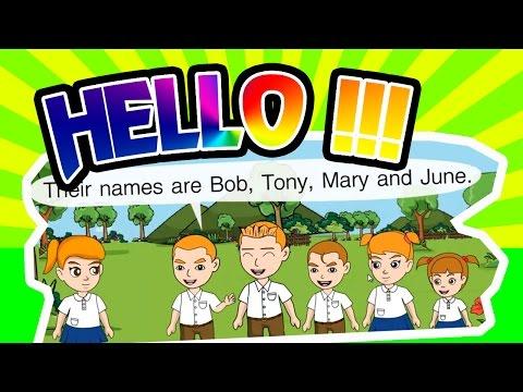 Hello - สื่อการเรียนการสอน ภาษาอังกฤษ ป.3