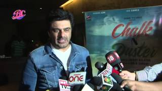 Special Screening Of Film Chalk n Duster At Samir Soni