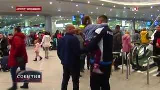 видео Авиарейсы между Вьетнамом и Россией