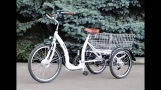 Электровелосипед VEGA HAPPY VIP  2017