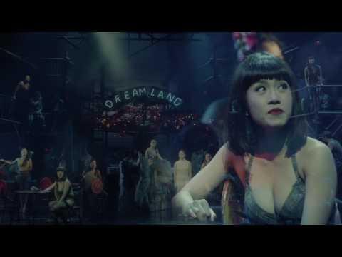 Movie In My Mind - Miss Saigon (Clip)