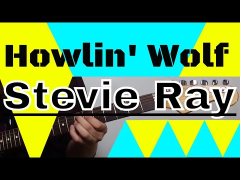 Easy Blues Songs To Play On Electric Guitar & Easy Stevie Ray Vaughan Songs To Play