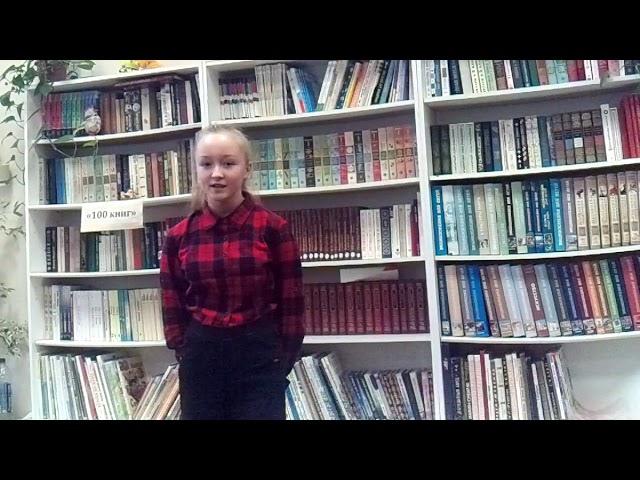 Изображение предпросмотра прочтения – ПолинаГригорьева читает произведение «Балаган» А.А.Блока