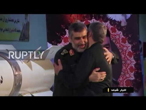 Iran: Tehran unveils new surface-to-surface ballistic missile