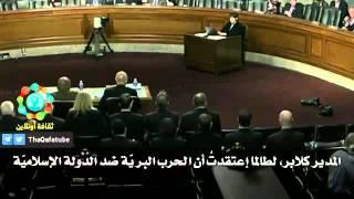 رئيس المخابرات الامريكية: قوات الامارات والسعودية