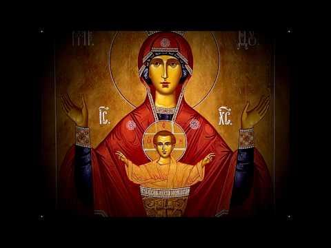 Fairouz - Agni Parthene - عذراء يا أم الإله