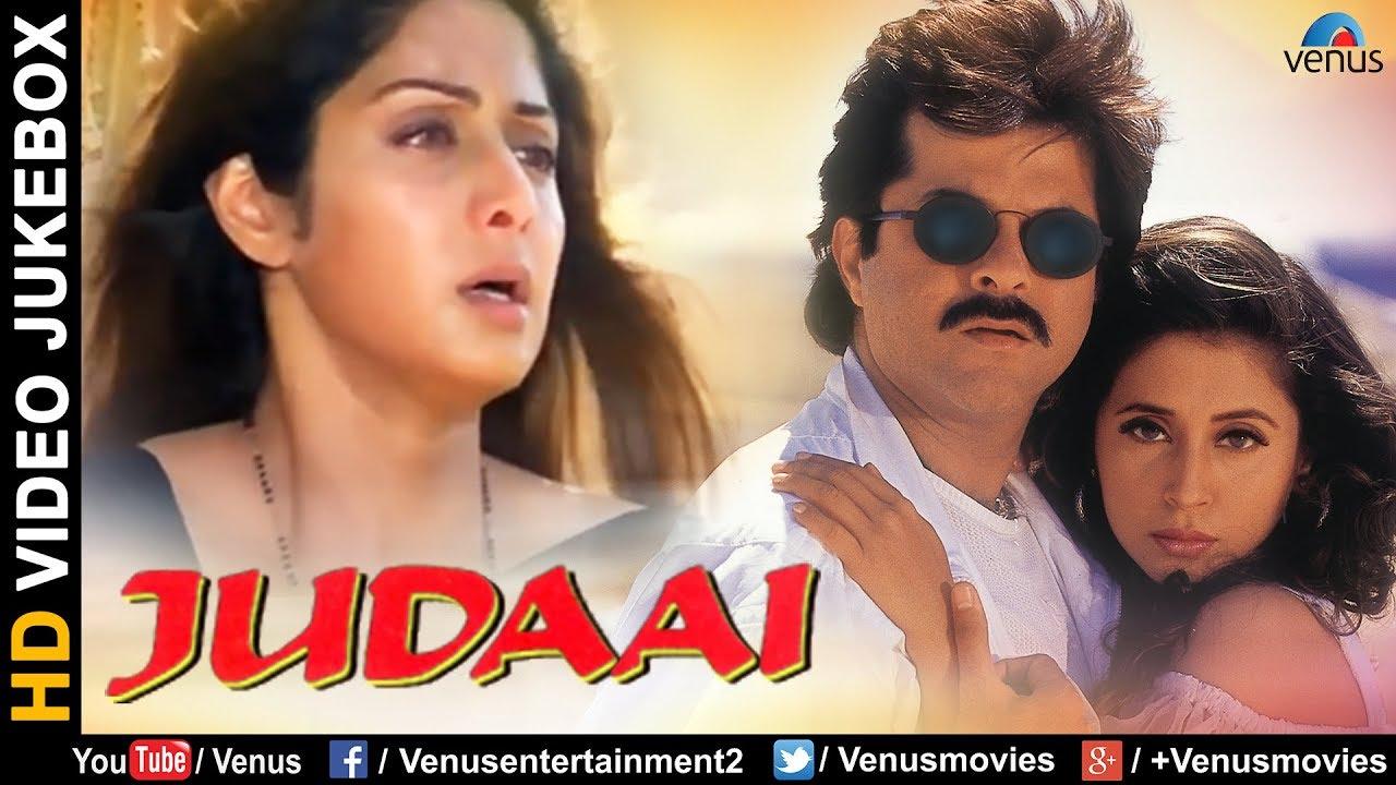 Film video song hindi mai