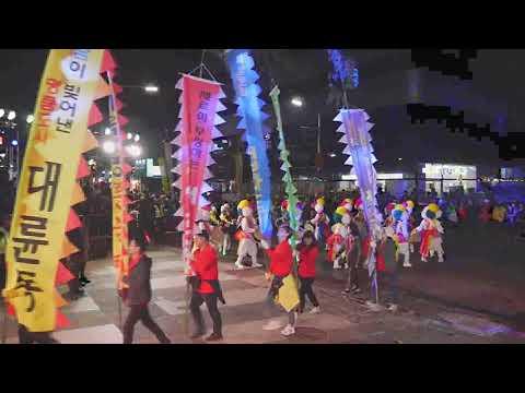 제 57회 탐라문화제 가장퍼레이드 하이라이트(2)