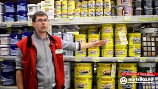 видео Латексные краски: проблема выбора, особенности работы