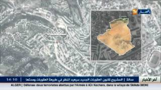 الجيش يقضي على ارهابيين ببودوخة في سكيكدة