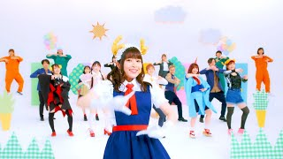[Official MV] 青空のラプソディ(スーパーちょろゴンず ver.)-9.22 Release-
