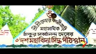 chandpur comilla city home video/sajal saha/