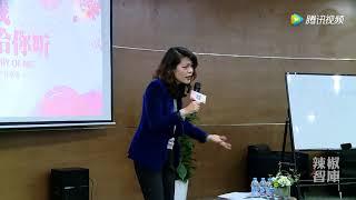 复旦女神教师陈果谈自信授课视频走红,这智慧的光芒太撩人 thumbnail