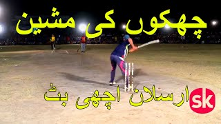 vuclip Sixer Machine: Arslan Achi Butt on fire: Tape Ball Cricket Pakistan