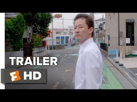 Harmonium Trailer #1 (2017) | Movieclips Indie