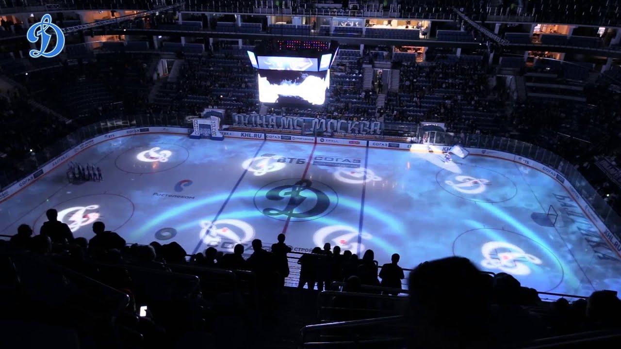 Стадион  Хоккейный клуб Динамо Москва