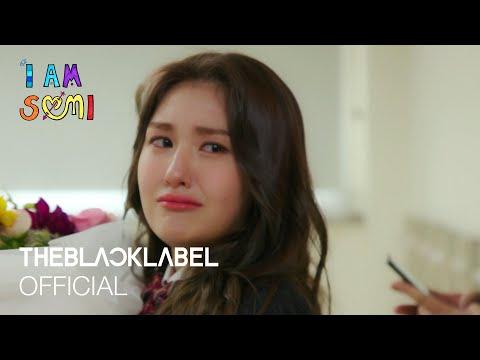 [SUB] 'I AM SOMI' EP.01 TEARFUL GRADUATION | 소미의 눈물의 졸업식?