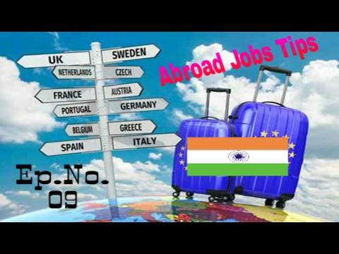 ऐसी जानकारी जो आपको मदत करेगी Abroad,Gulf or India में Jobs के लिए Tips For Interview 2017 हिंदी में
