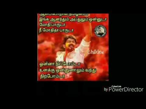 Merasal Aalaporaan Full Audio Song