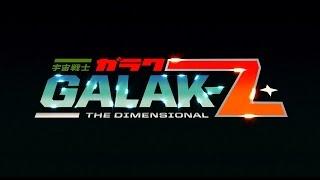 GALAK-Z The Dimensional - Shooter de la vieja escuela
