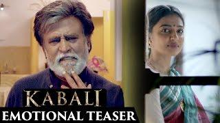 Kabali Tamil Movie Emotional Teaser | Rajinikanth | Radhika Apte | Pa Ranjith | V Creations