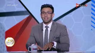 جمهور التالتة - تعليق إبراهيم فايق على مباراة الزمالك وسموحة.. وهدف زيزو القاتل في الدقائق الأخيرة