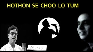 hothon se chhu lo tum karaoke with lyrics