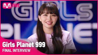 [Girls Planet 999] 파이널 인터뷰 l J그룹 카와구치 유리나 KAWAGUCHI YURINA #…