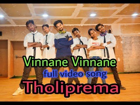 Vinnane Vinnane full video / tholiprema //darling sree //