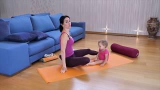 Йога для детей. Урок 2