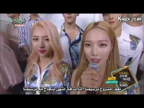 KARD -  Music Bank Interview ( Arabic Sub )