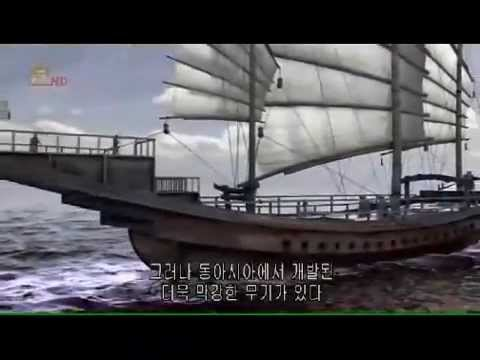 Technology Korea - a Powerful Battleship Of The 16th Century