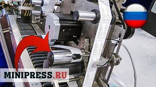 🔥Этикетировка стеклянных ампул. Машина по наклейке этикеток на стеклянные ампулы Minipress.ru