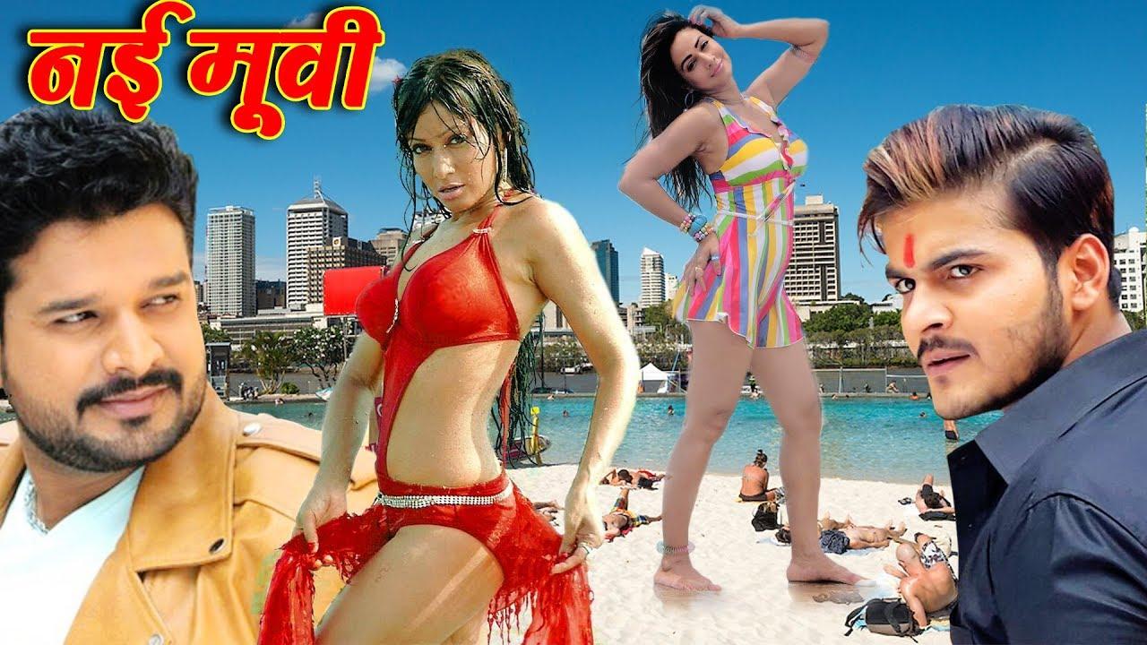 Download नई रीलीज भोजपुरी फिल्म 2019 #Kallu || Superhit Full Bhojpuri Movie || Balma Biharwala 2 || WWR