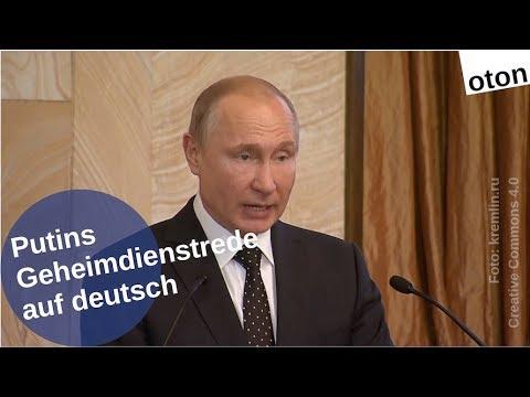 Putins Geheimdienstrede auf deutsch