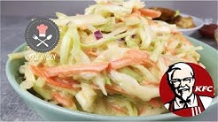 KFC Coleslaw | Kentucky Fried Chicken Salat | Krautsalat amerikanisch | Kikis Kitchen