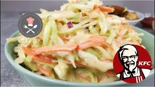 KFC Coleslaw | Kentucky Fried Chicken Salat | Krautsalat amerikanisch | Kikis Kitchen