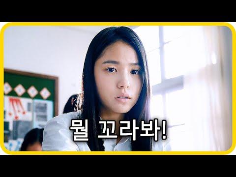 욕의 성지에서 전학 온 소녀!