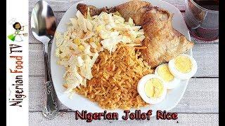 Nigerian Jollof Rice : How to Cook Nigerian Jollof Rice for Parties