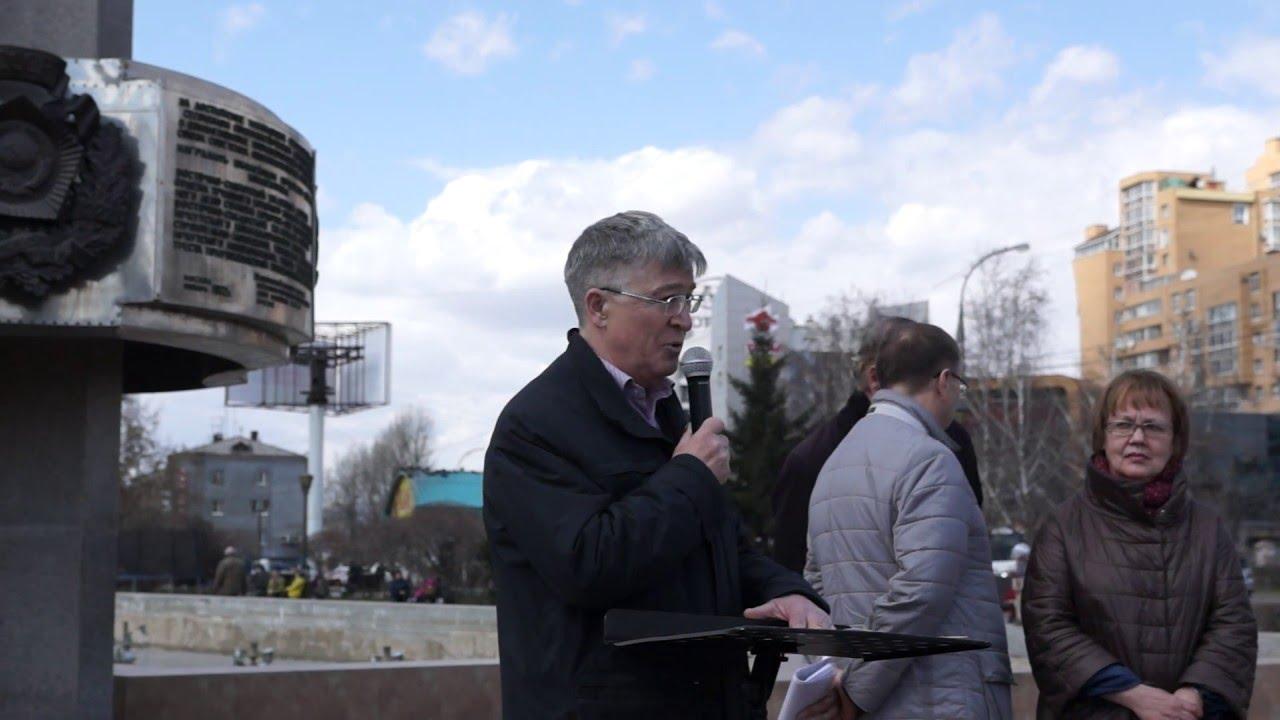 Выступление экс ректора ИрГТУ Ивана Михайловича Головных на митинге преподавателей университета