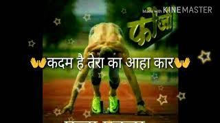 Milkha Singh WhatsApp status